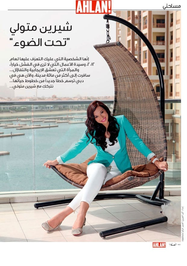 Shereen Mitwalli Best Motivational Speaker in Dubai in Ahlan Magzine